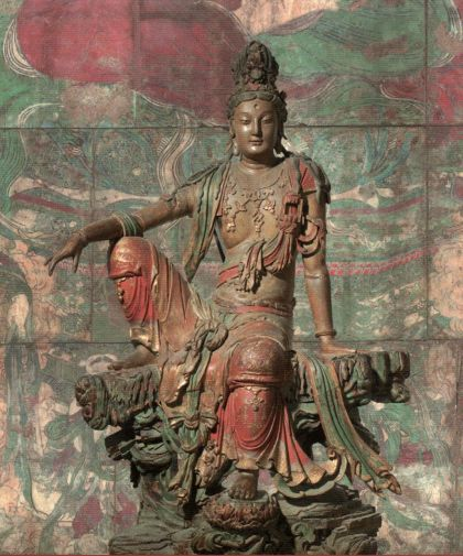 Shantideva (who wrote A Guide to the Bodhisattva Way of Life AKA Bodhicaryavatara